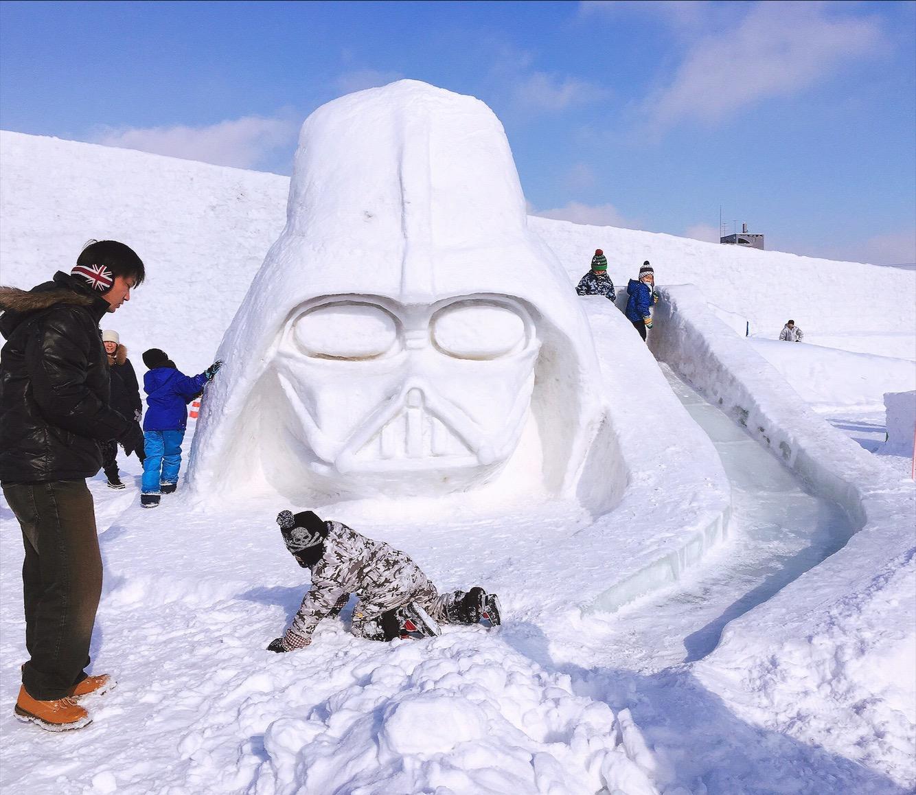 asahikawa winter festival japan snow festivals come. Black Bedroom Furniture Sets. Home Design Ideas