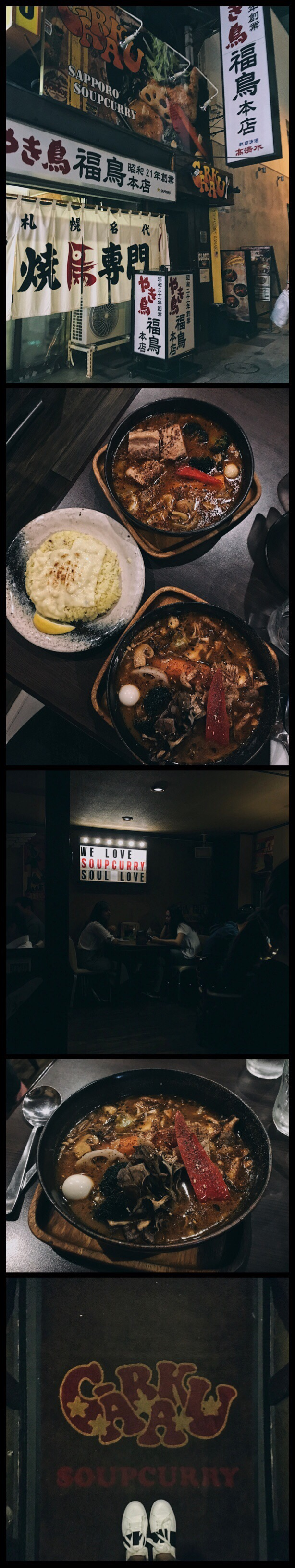 Garaku Soup Curry Sapporo Food