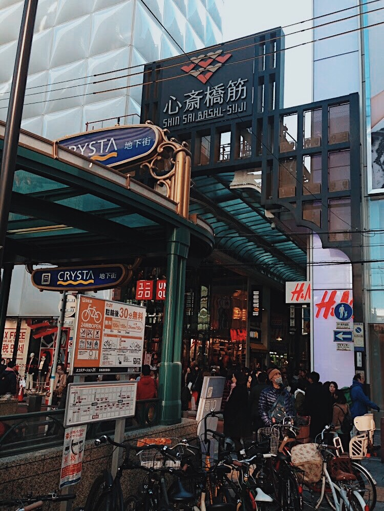 Shinsaibashi Bianca Valerio Osaka Travel Guide