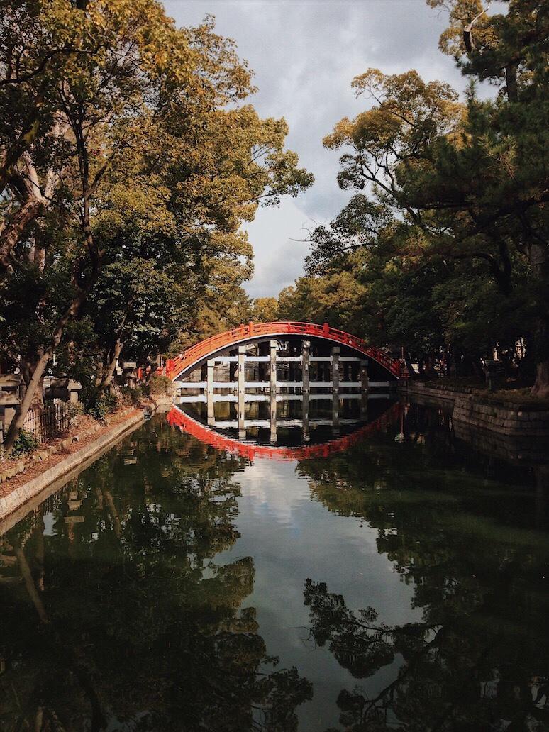 Sumiyoshi Taisha Osaka Travel Guide
