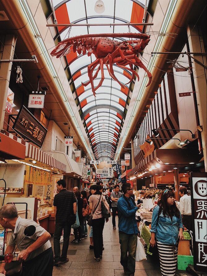 Kuromon Ichiba Osaka Travel Guide