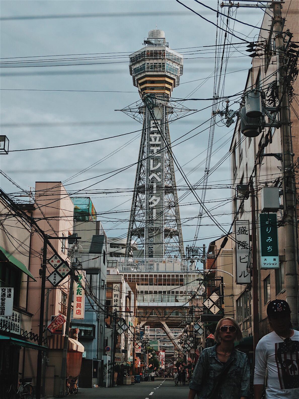 Shinsekai Osaka Travel Guide