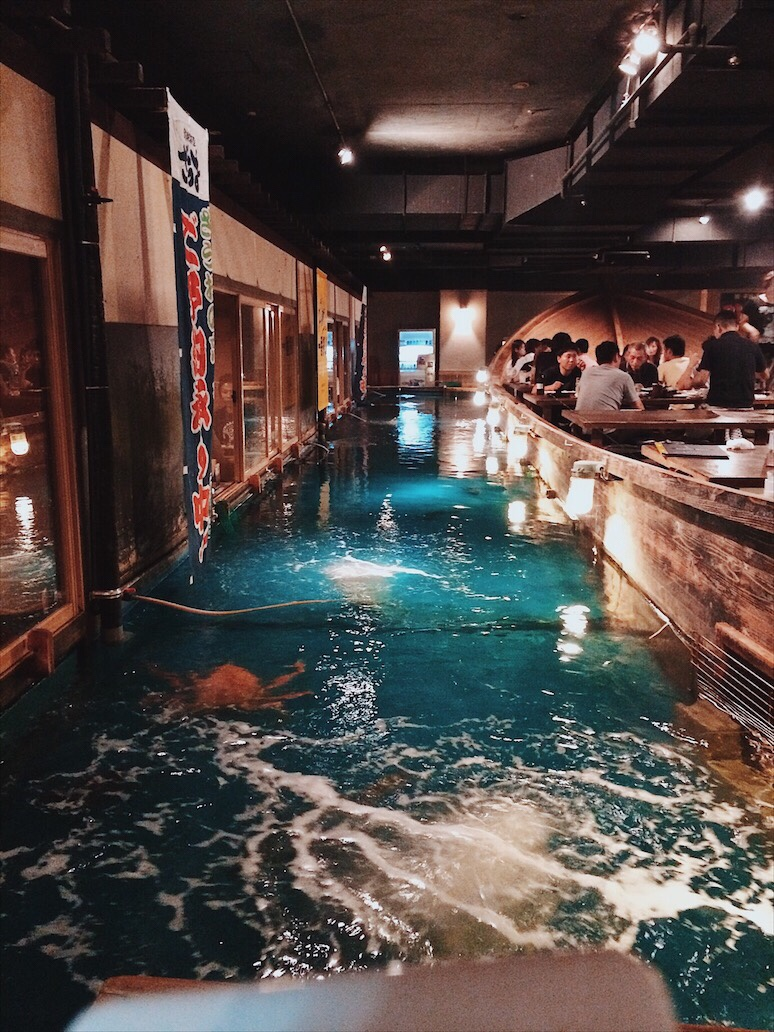ZAUO Fishing Restaurant Osaka Travel Guide