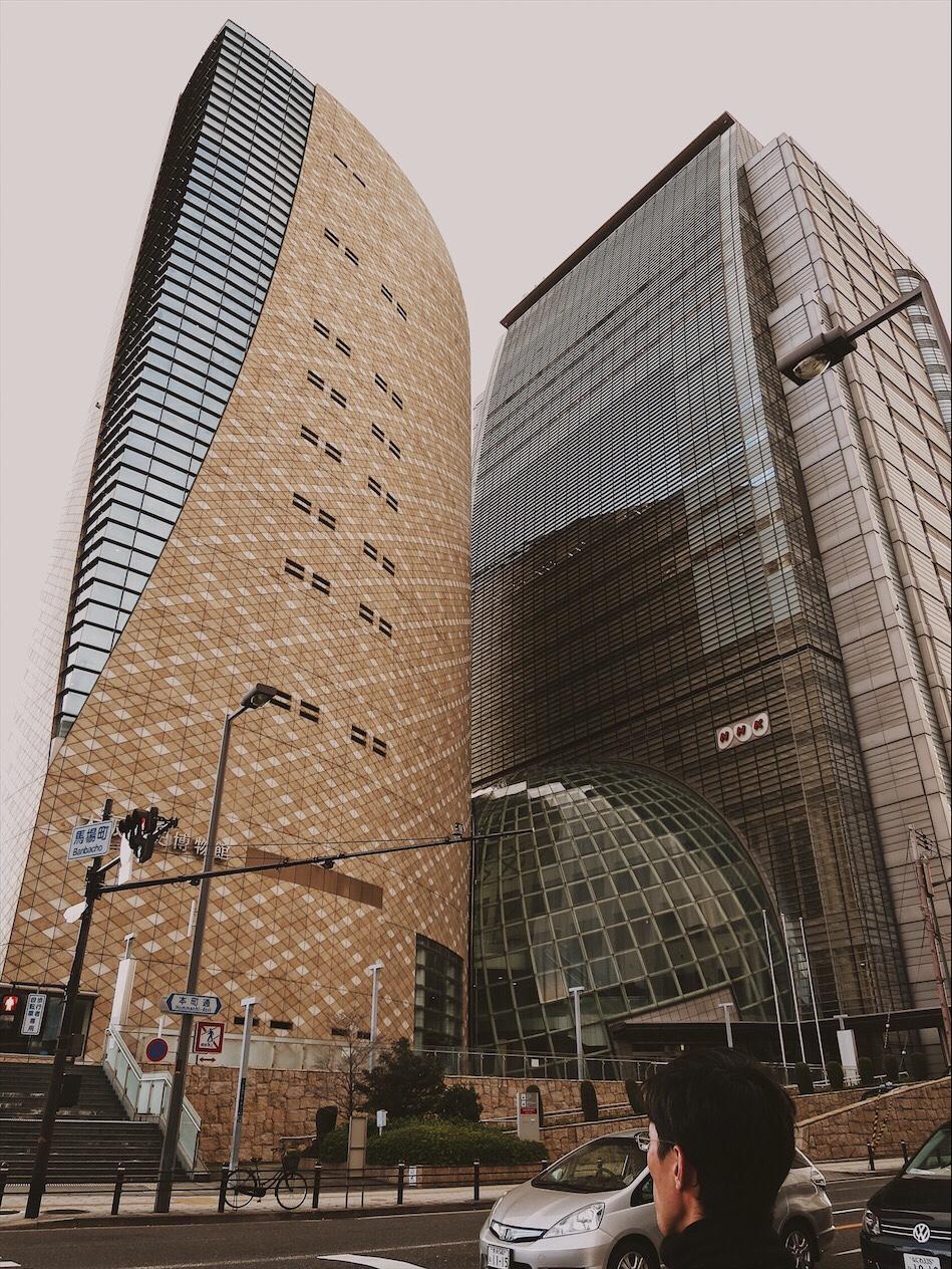 Osaka Museum Of History Osaka Travel Guide