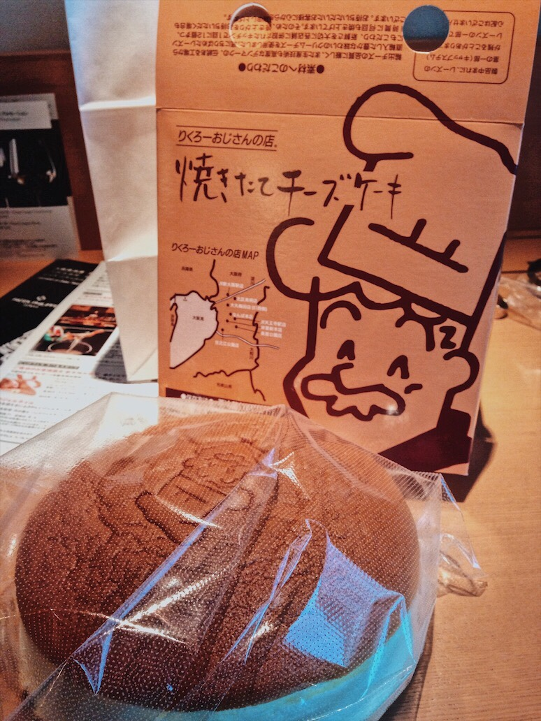 Uncle Tetsu Cheesecake Osaka Travel Guide