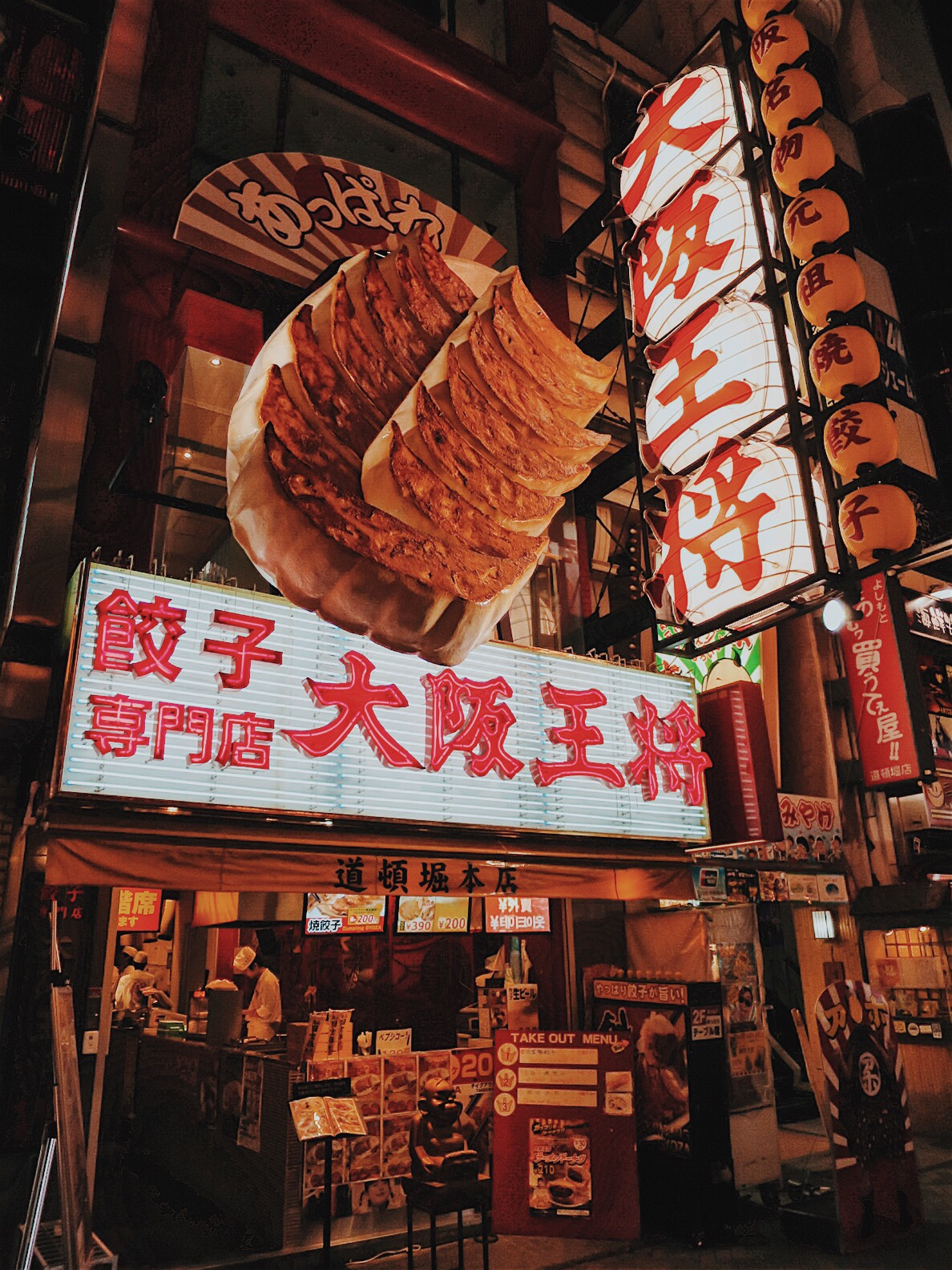 Dōtonbori Osaka Travel Guide