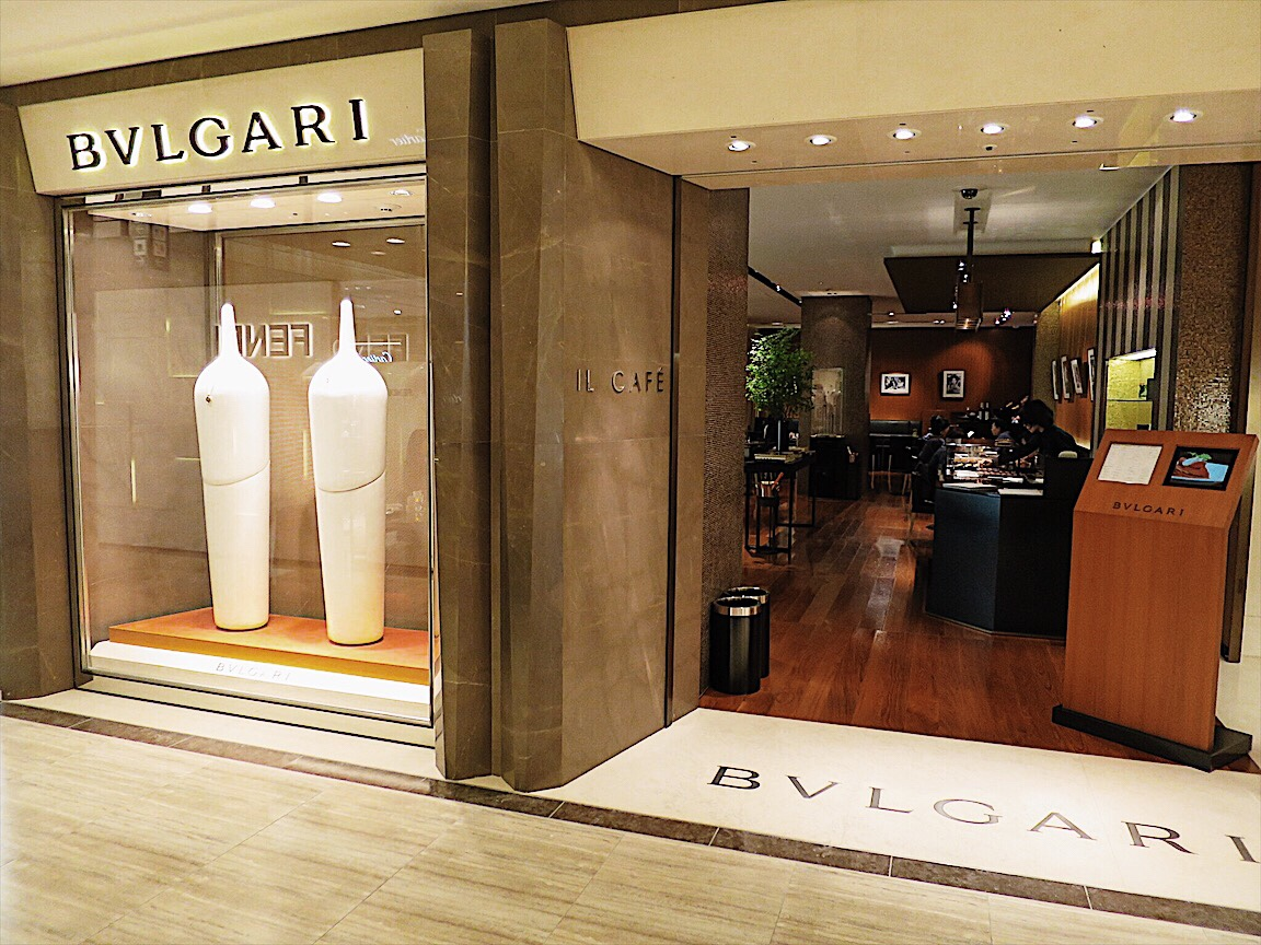 Bvlgari IL Cafe Bianca Valerio Osaka Travel Guide