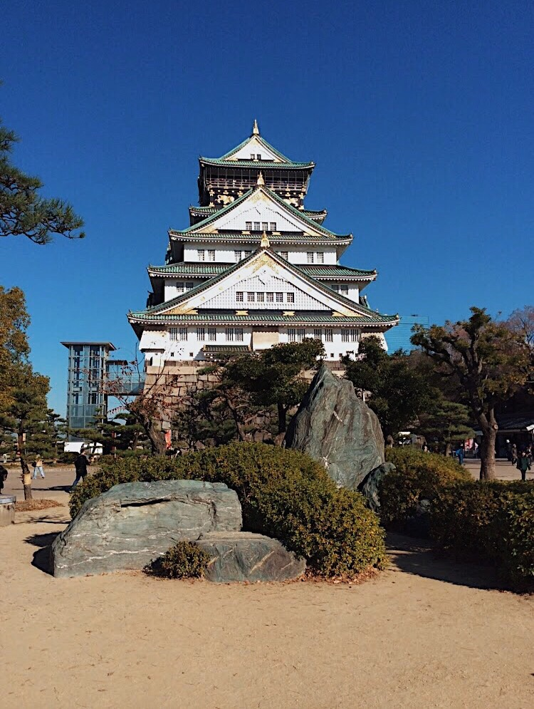 Osaka Castle Osaka Travel Guide