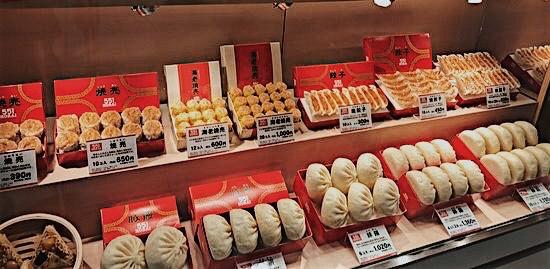 551 Horai Osaka Travel Guide