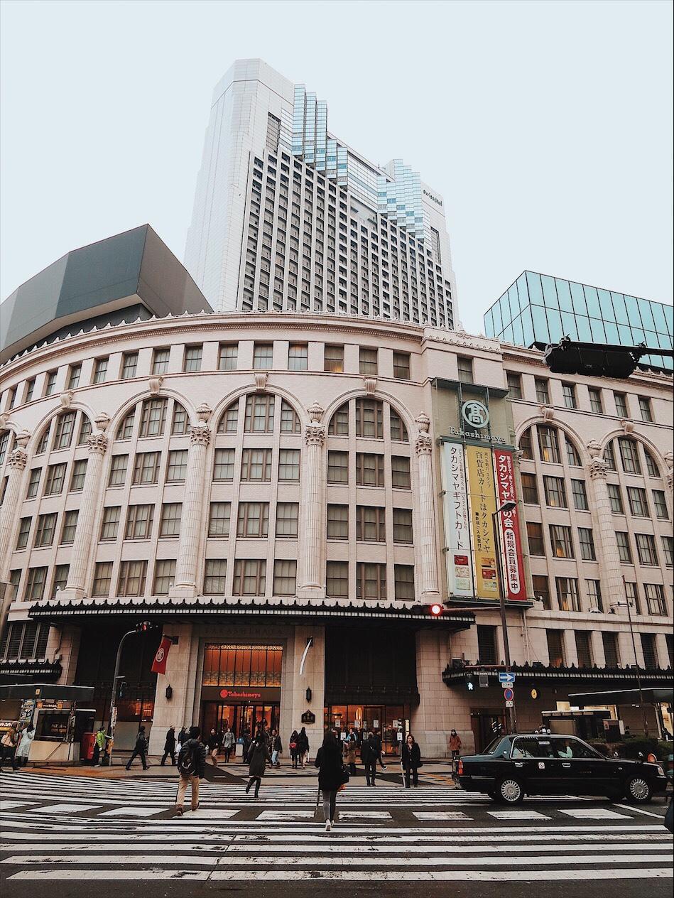 Swissotel Osaka Travel Guide