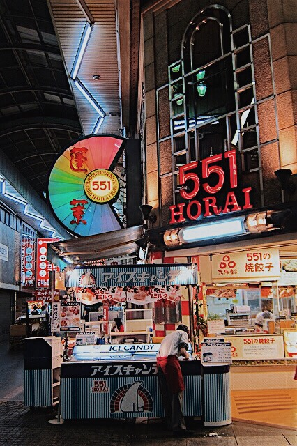 551 Horai Osaka Travel Guide