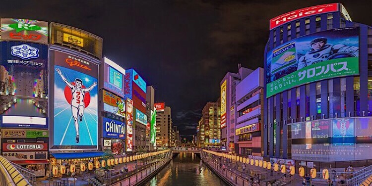 Namba Dōtonbori Osaka Travel Guide