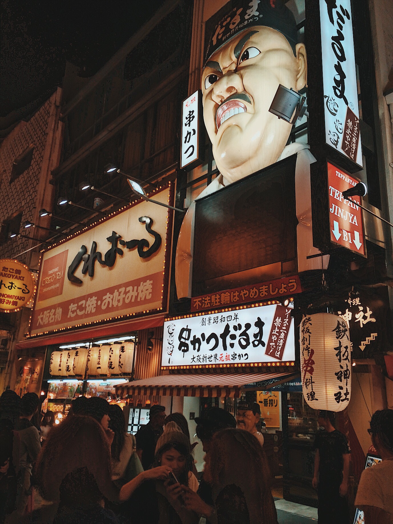 Dōtonbori Osaka Travel Guide