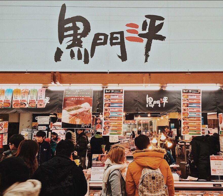 Kuromon Sanpei Osaka Travel Guide